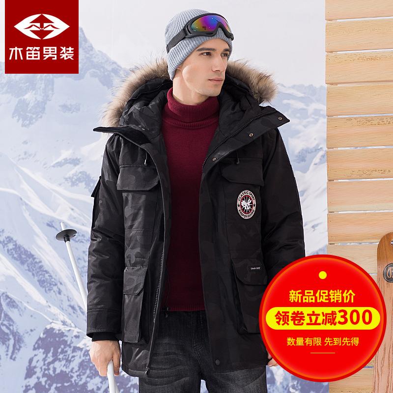木笛加拿大风男羽绒服中长款2018新款时尚加厚迷彩连帽冬季外套鹅