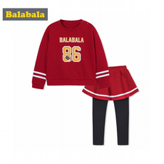 Children's costume Balabala 28043170117 2017
