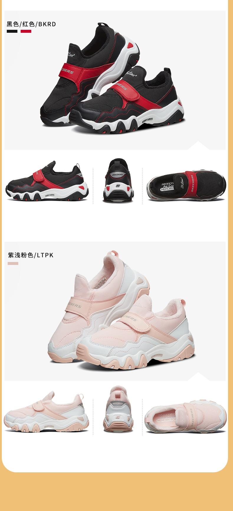 黑色/红色/BKRD紫浅粉色/LTPK-推好价 | 品质生活 精选好价