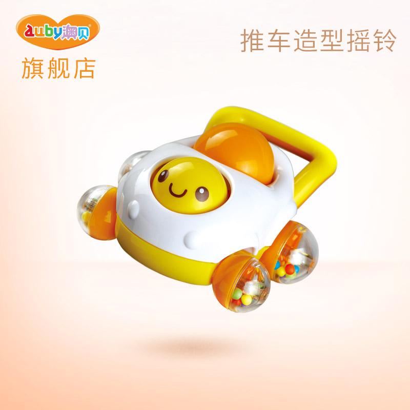 澳贝 婴幼儿摇铃 小推车转转乐宝宝儿童玩具 单只装小摇铃
