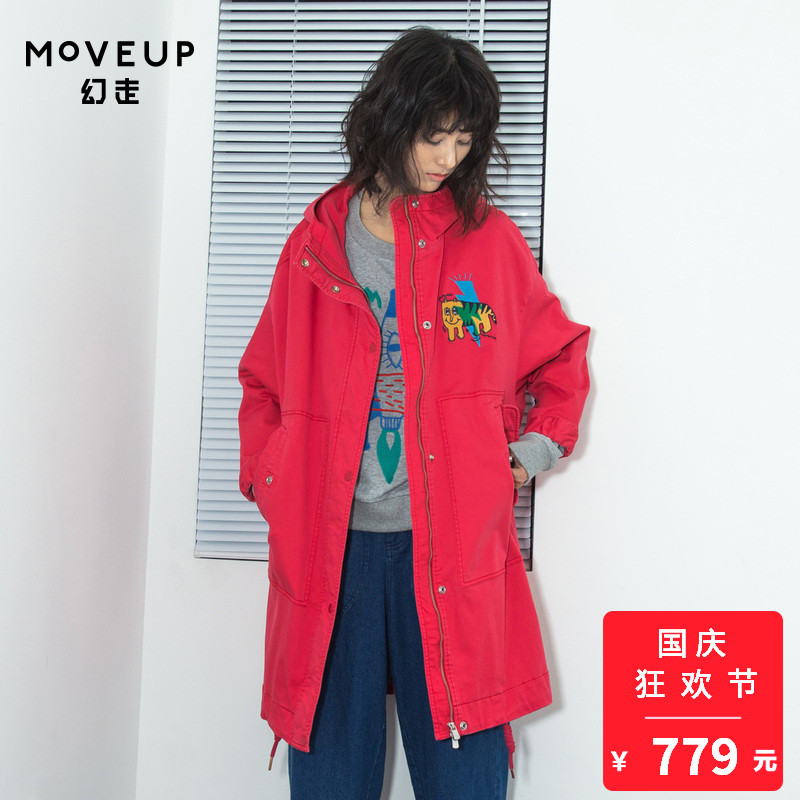 MOVEUP幻走2018女装秋季新品.FUN系列连帽纽扣绣花梭织中长款外套