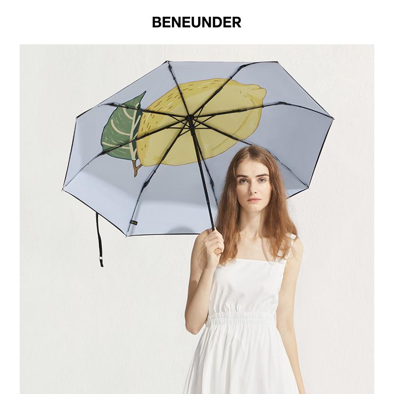 蕉下果趣太阳伞女晴雨两用防晒防紫外线折叠遮阳雨伞小巧便携可爱