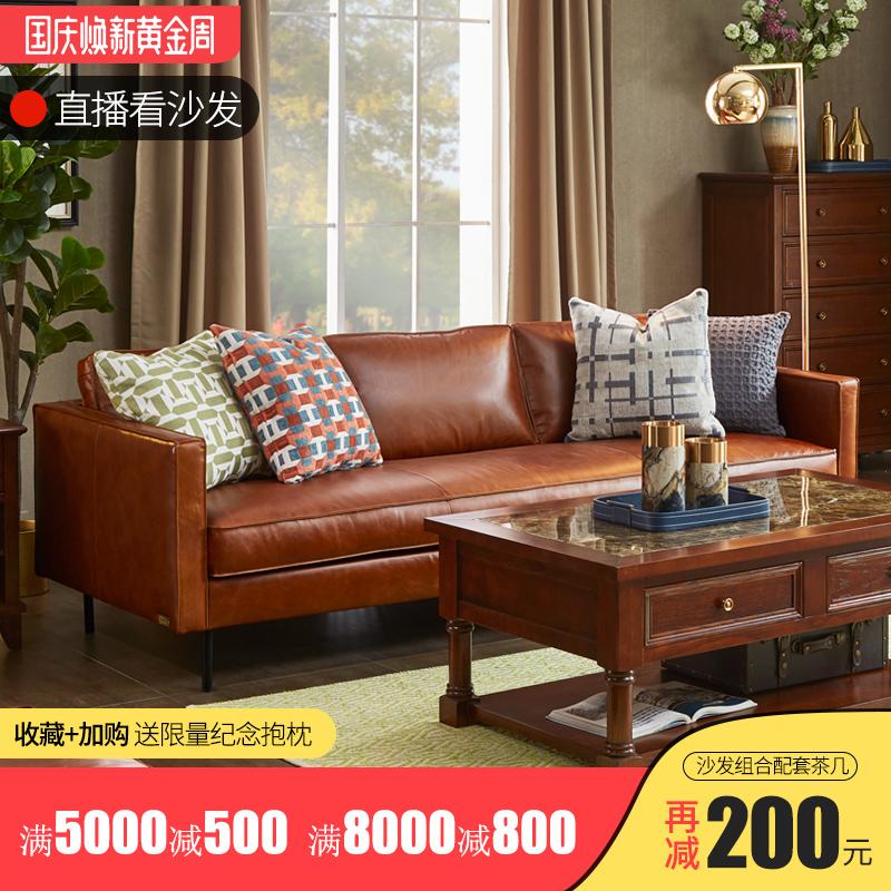 美式沙发真皮三人小户型极简客厅组合油蜡皮真皮美式复古沙发