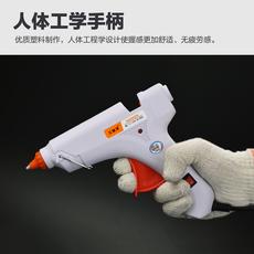 Клеевый термопистолет Yi Ruize 20W-100W