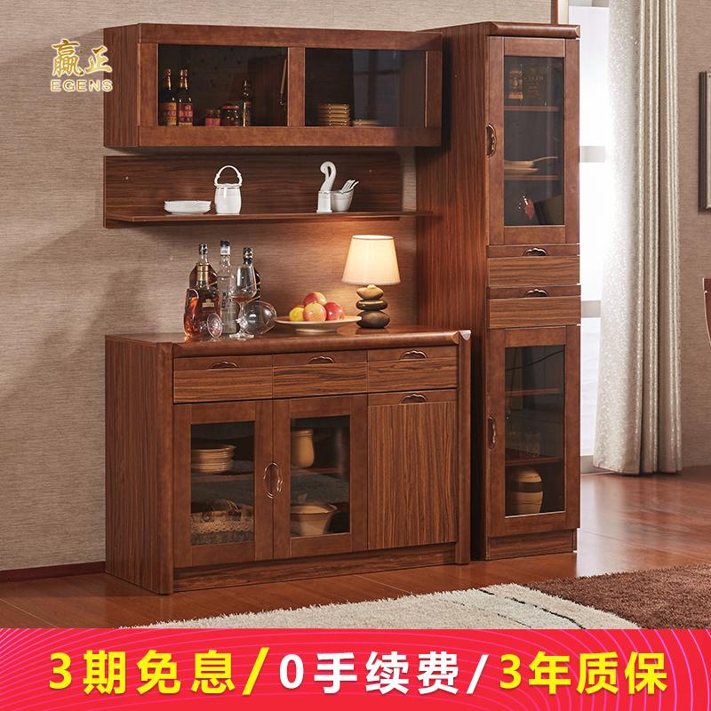 新中式玄关柜餐边柜现代简约立柜储物柜餐厅柜酒柜多功能整装组合