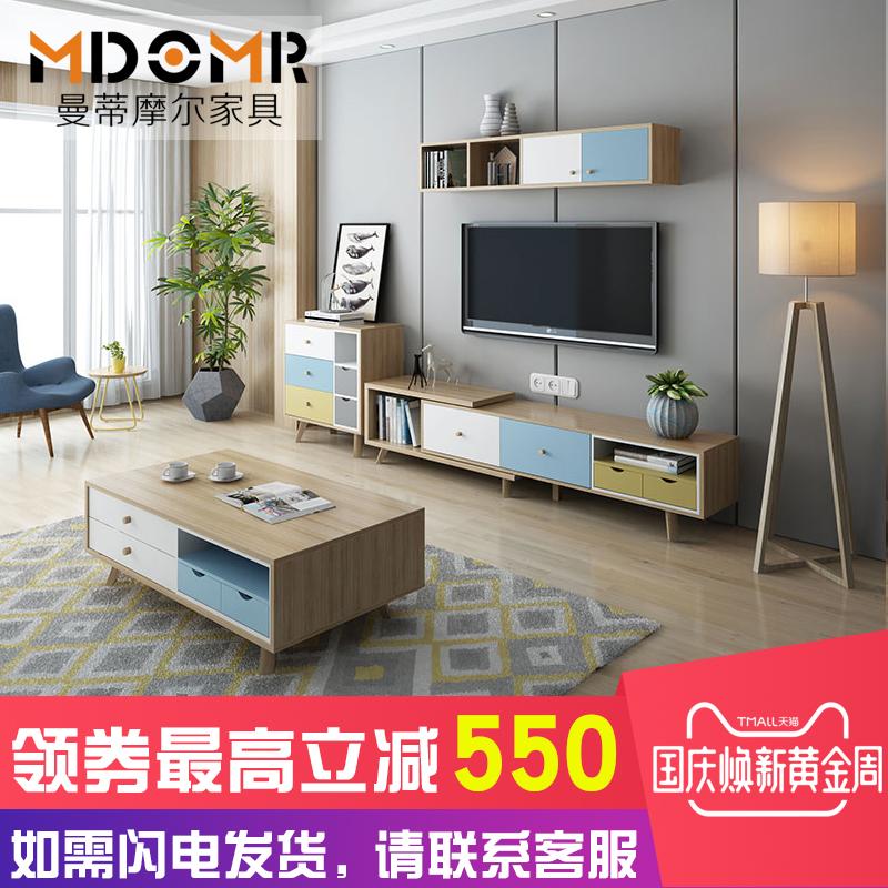 小户型桌北欧沙发茶几电视柜组合套装可伸缩客厅家具现代简约整装