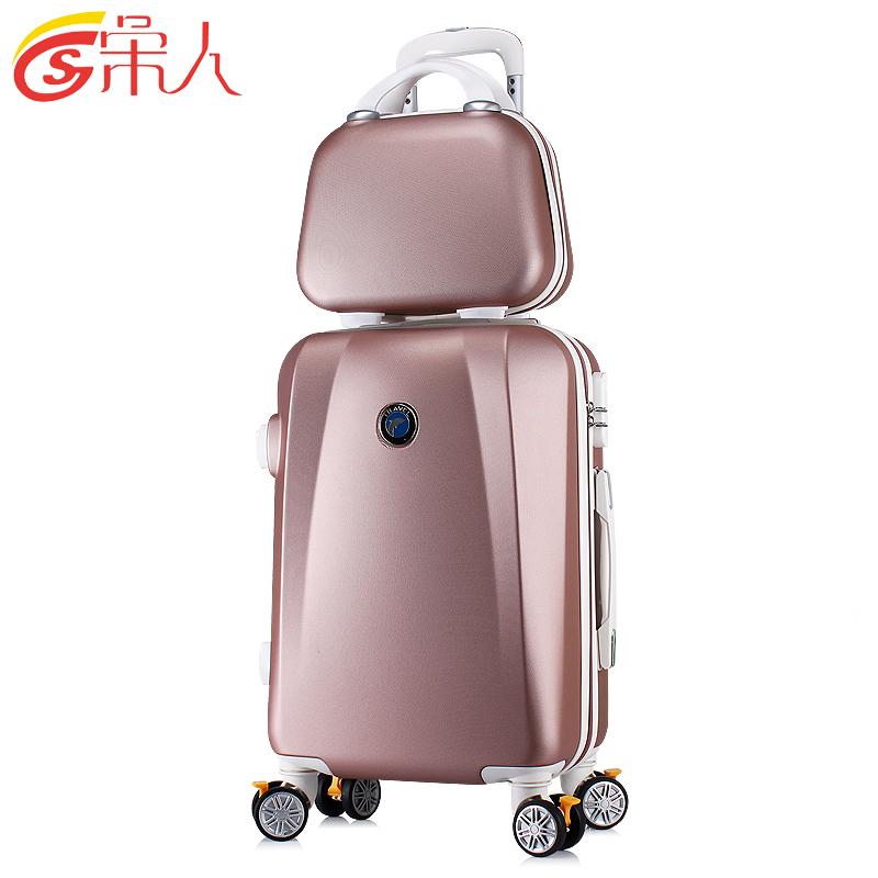 宋人行李箱万向轮旅游子母箱皮箱拉杆箱旅行箱男女密码箱包品质