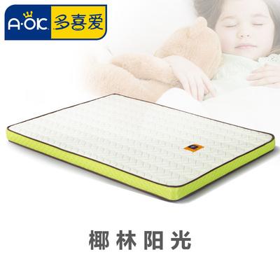 多喜爱儿童床垫 天然椰棕床垫宝宝护脊弹簧床垫棕榈床垫乳胶床垫