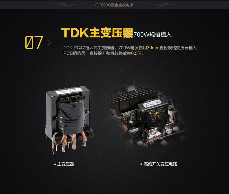 鹤鼎数码专营店_Segotep/鑫谷品牌产品评情图