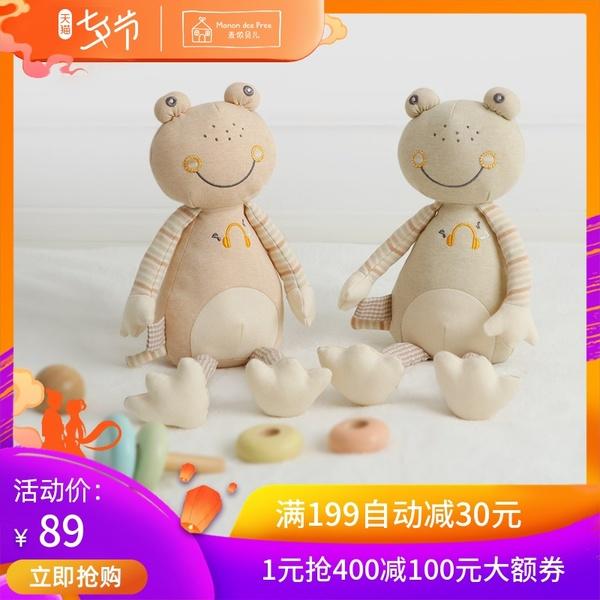 婴幼儿布艺全棉彩棉玩偶安抚玩具娃娃可入口宝宝可啃咬悦心蛙手偶