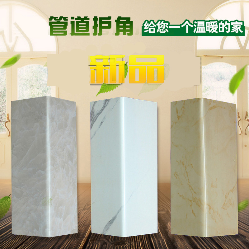 L color PVC decorative ceramic tile barrier pipe package pipes kok gusset plate decoration plate