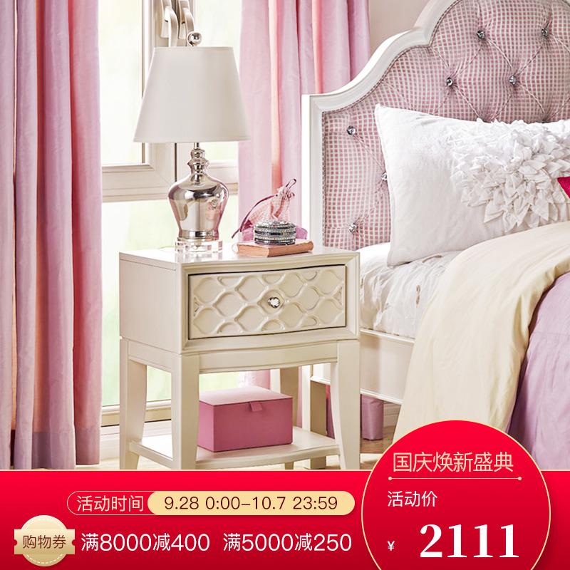 美克美家卡洛儿时尚可爱公主床头柜床边桌欧式简约卧室女孩床边柜
