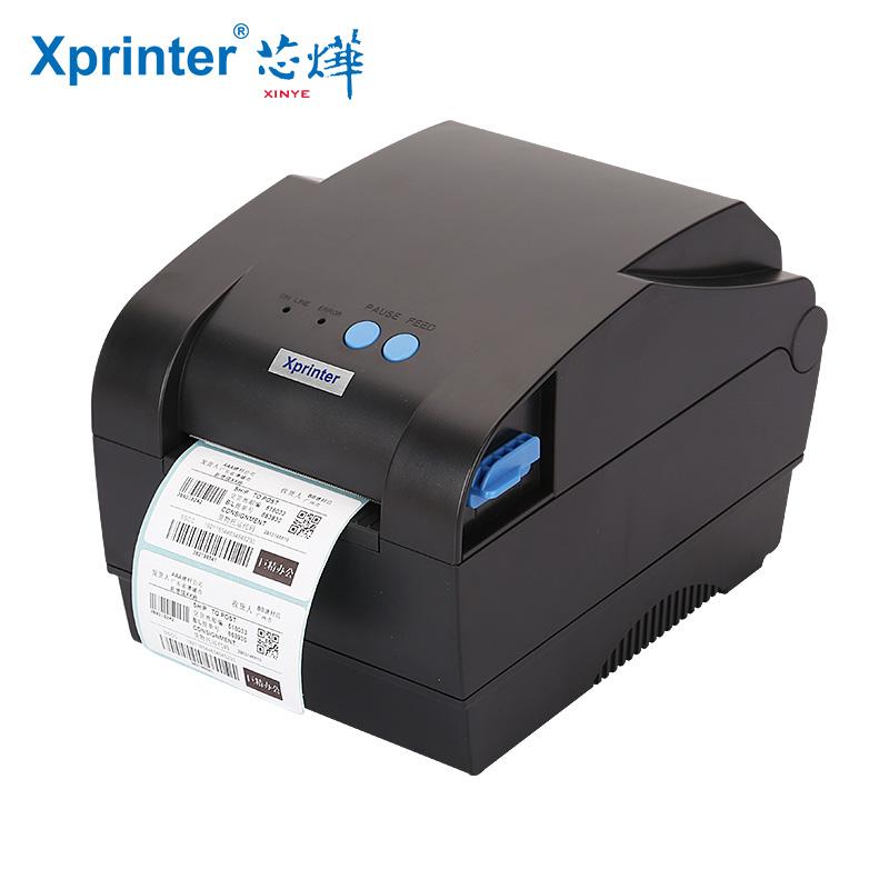 芯烨XP-365B热敏条码标签打印机不干胶服装吊牌超市合格证价格贴纸面包店奶茶店手机蓝牙条码打印机二维码
