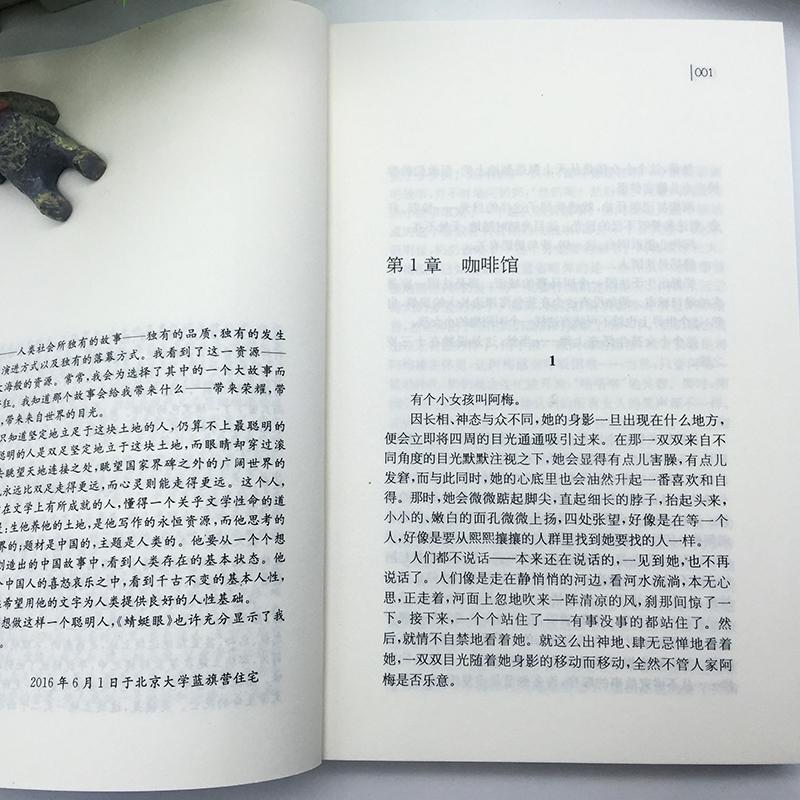 艾慧儿图书专营店_品牌