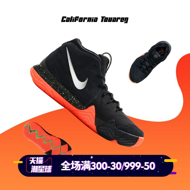 NIKE KYRIE 4 EP 欧文4代 男子实战气垫缓震篮球鞋 943807-010
