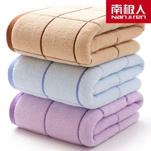 南极人大浴巾纯棉成人男女全棉大号毛巾家用婴儿可爱韩版柔软加厚