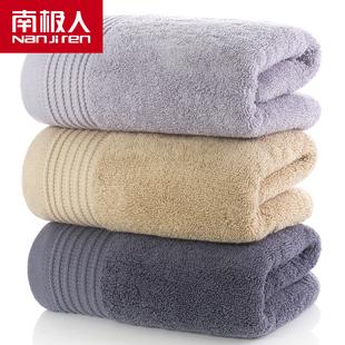 南极人3条大毛巾纯棉 加厚全棉洗脸面巾家用成人情侣儿童柔软吸水