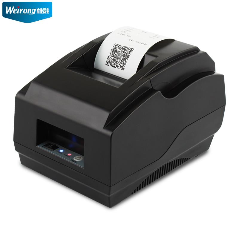 维融农资农药化肥种子店打印机扫码器热敏无线小票据超市收银58mm美团饿了么外卖条形码二维码追溯系统打票机