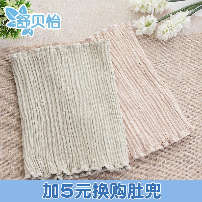 Shu Beiyi dy013