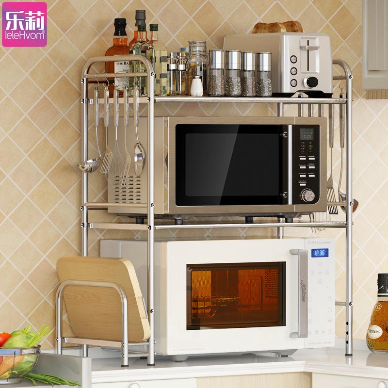 不锈钢厨房置物架落地多层收纳架子微波炉烤箱架调味料放锅架3层2