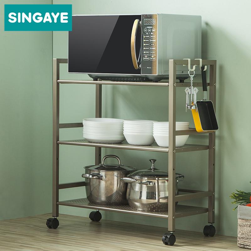 心家宜 多功能加宽三层金属餐车厨房推车置物架微波炉烤箱收纳架