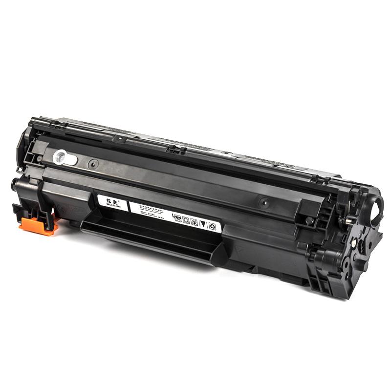 炫亮 惠普LaserJet Pro MFP M126NW打印机硒鼓HP墨盒晒鼓激光一体