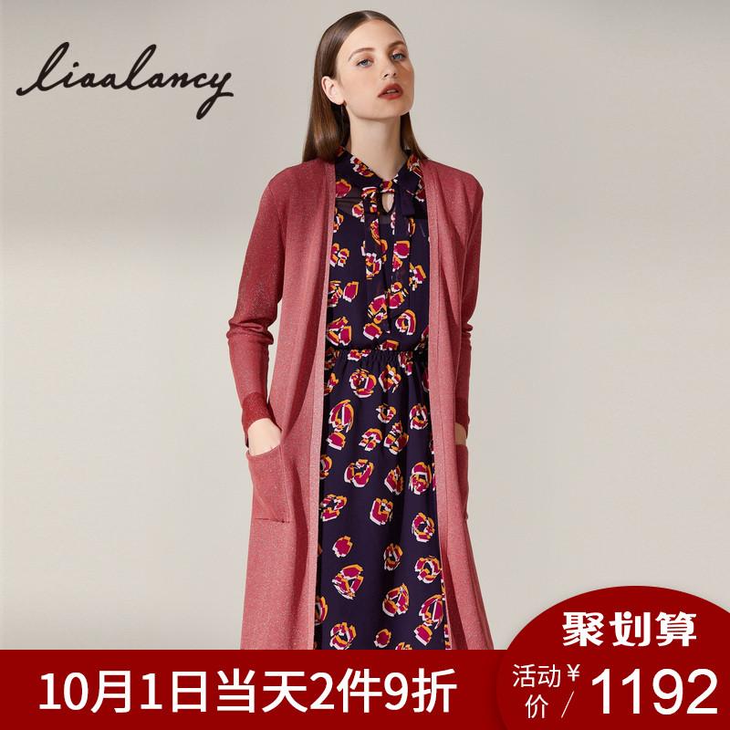 LIAA俪雅 秋装新款针织外套长款宽松粉色冰丝长袖开衫外搭女薄款