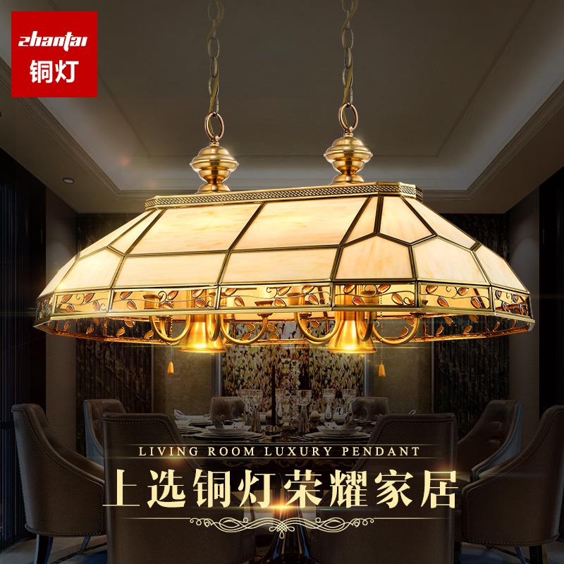 全铜吊灯欧式餐厅吊灯 美式复古艺术蒂凡尼铜灯吊灯饭厅灯具
