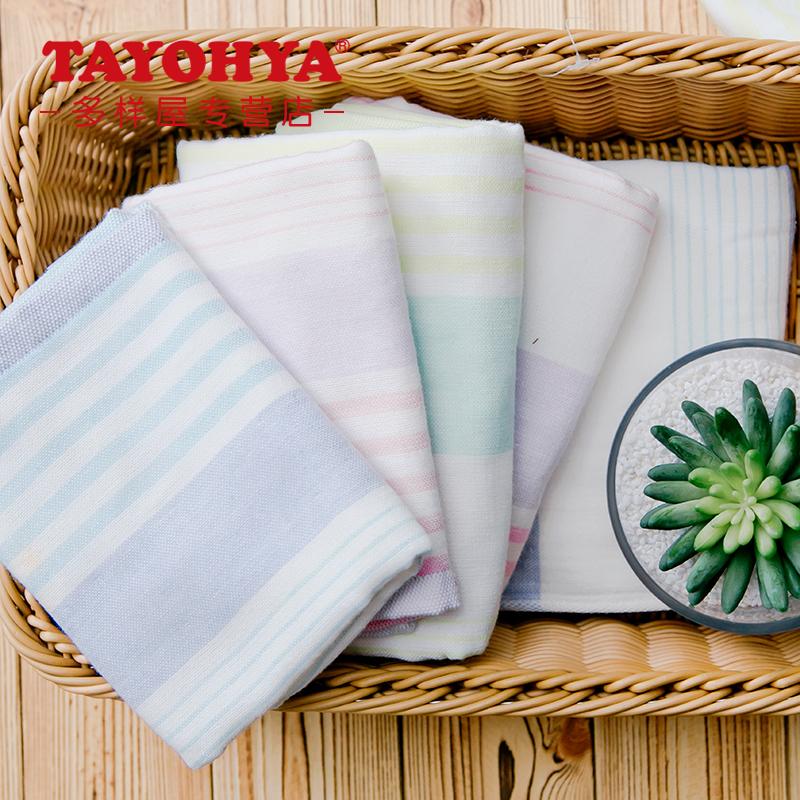 TAYOHYA多样屋 清馨条纹毛巾礼盒棉薄款柔软吸水方巾面巾浴巾套装