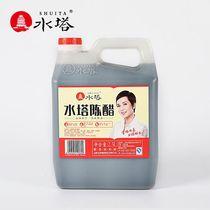 山西特产水塔香醋2.3L桶装调味粮食用酿造老陈醋凉拌醋饺子醋黑醋