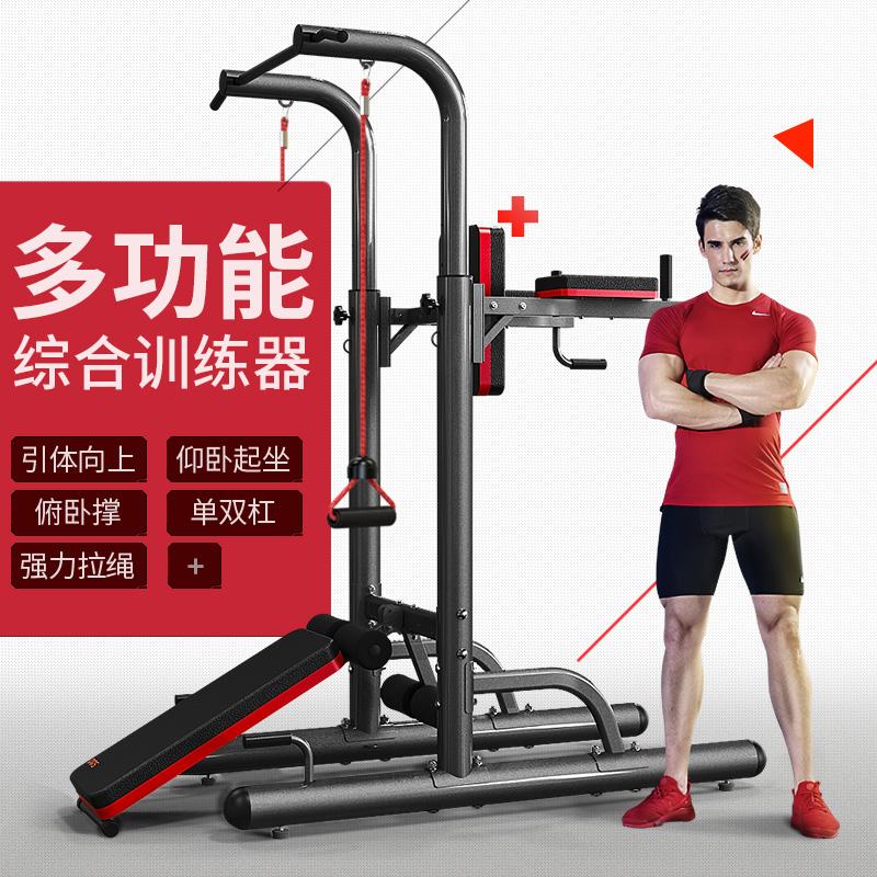 综合训练器械健身器材套装组合大型2人力量训练家用多功能单人站