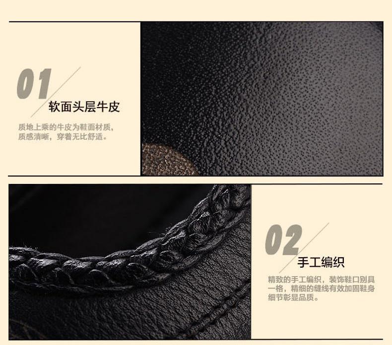 福永汇鞋类专营店_旺奈品牌产品评情图
