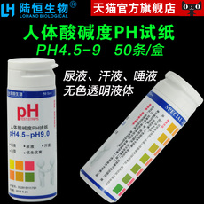 Измеритель pH Lohand biological Ph PH