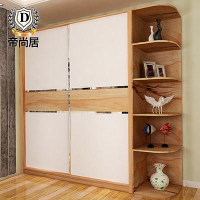 帝尚居 衣柜 整体衣柜推拉门 简约现代2门 卧室家具大衣柜