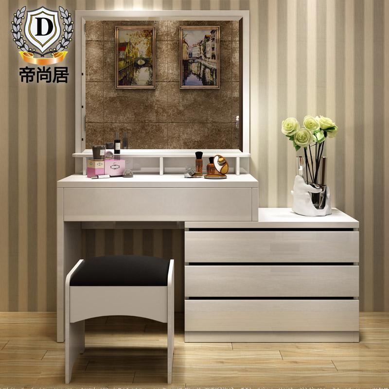 帝尚居简约现代卧室梳妆台白色板式化妆桌柜小户型 迷你化妆台