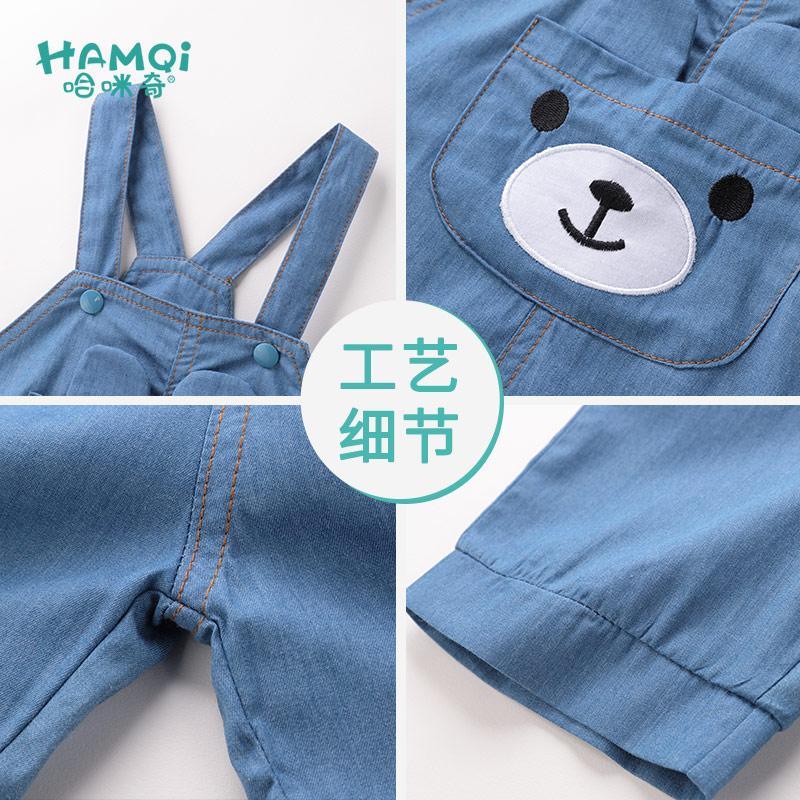 哈咪奇男童背带裤2020新款婴儿夏装薄款牛仔裤小童韩版休闲裤子潮