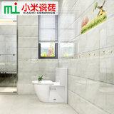 小米瓷砖/XIAOMI CERAMICS C3361 釉面砖