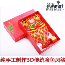 Tiancheng flying kite 3D