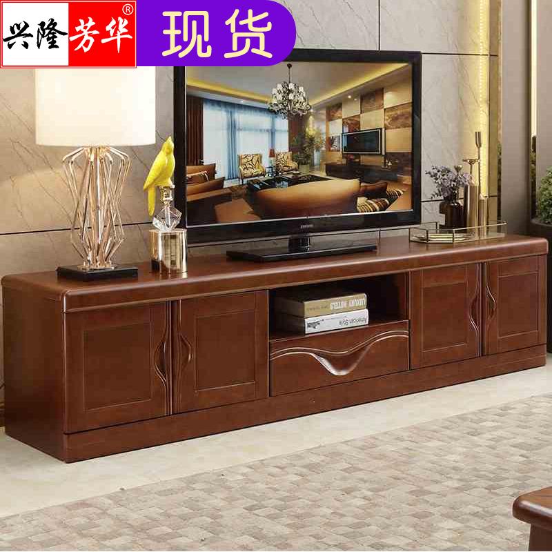 新中式实木电视柜组合简约现代客厅可伸缩收纳柜储物柜茶几地柜