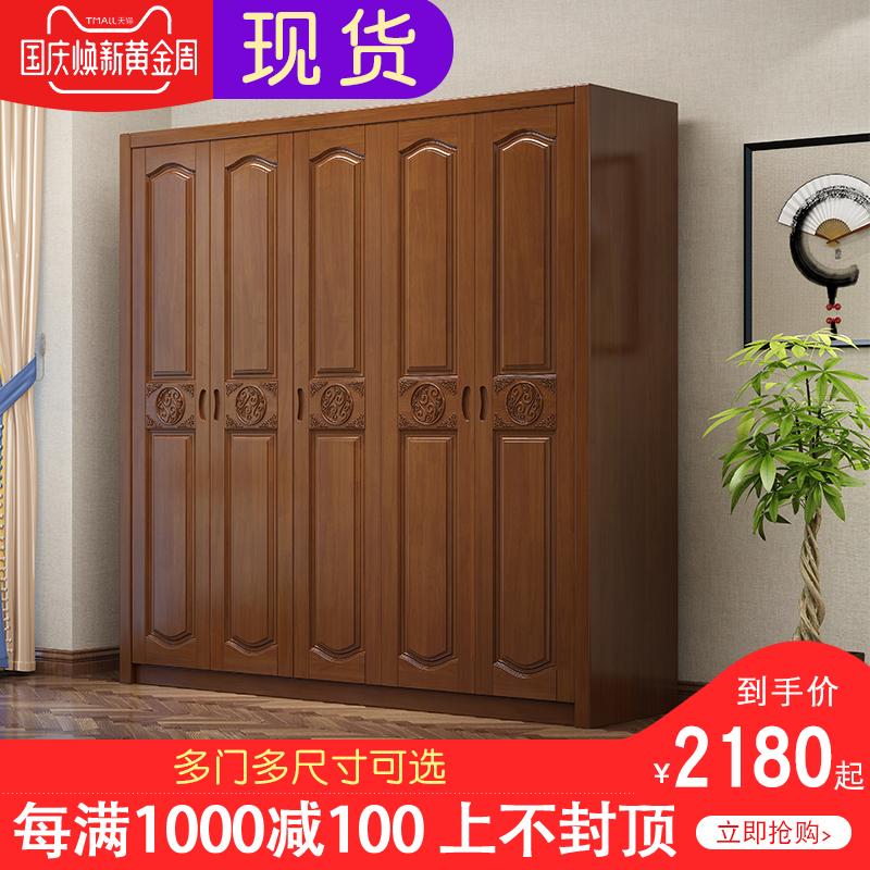 中式实木衣柜三四五六门对开雕花大衣橱简约现代收纳储物卧室家具