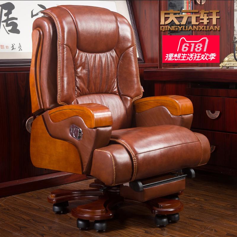 庆元轩家用真皮老板椅办公椅按摩可躺转椅电脑椅牛皮大班椅总裁椅