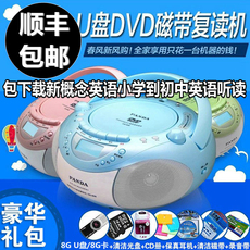 магнитола PANDA SOFTWARE PANDA/CD-850 DVD Cd