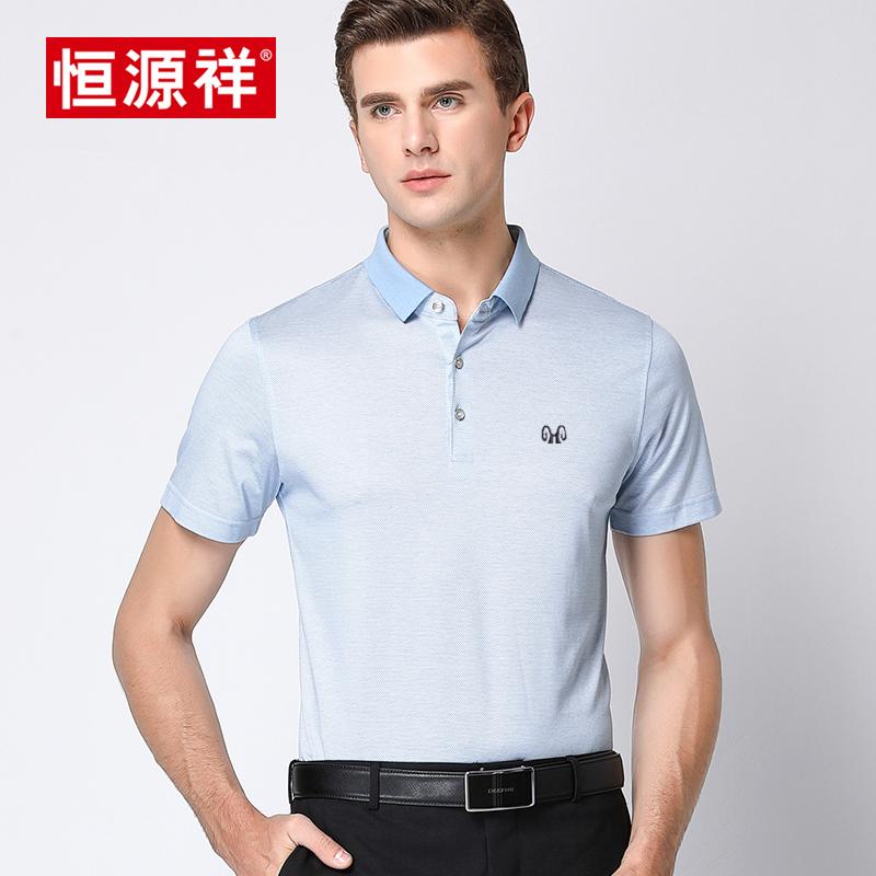 恒源祥桑蚕丝短袖t恤中年男士薄款波点翻领大码夏季爸爸装polo衫
