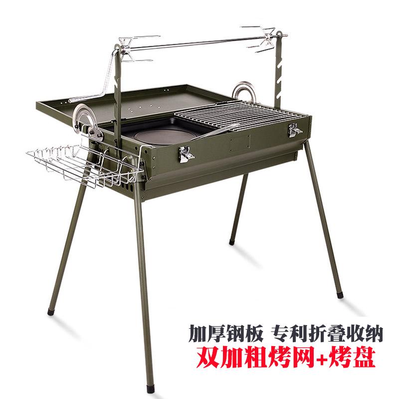 户外工匠烧烤炉家用加厚木炭5人以上烧烤架工具大号车载折叠便携