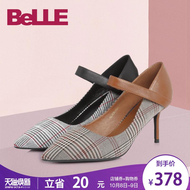 百丽单鞋2018春商场同款格子布细高跟浅口女鞋S3L1DAQ8