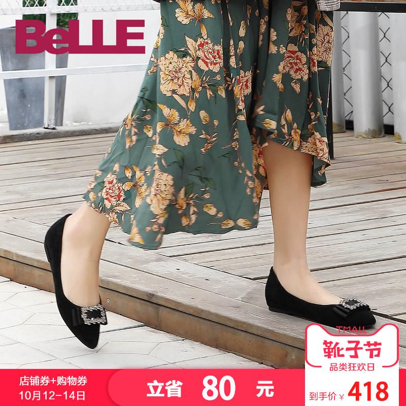 百丽单鞋2018春新款商场同款羊皮浅口尖头平底女鞋S1T1DAQ8