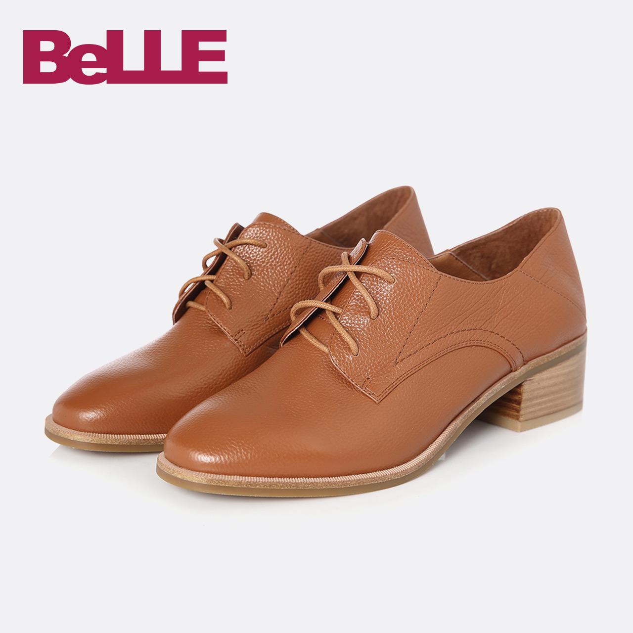 Belle-百丽单鞋2018春新款商场牛皮低帮平底休闲女鞋S1W1DAM8