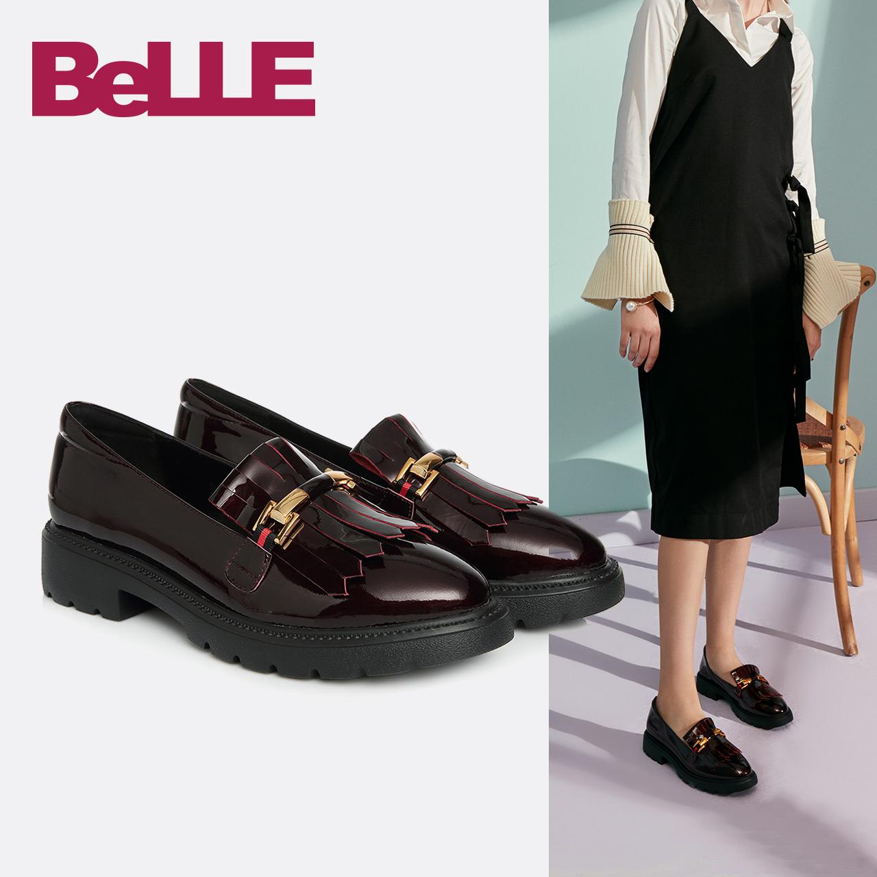 Belle-百丽单鞋2018春商场乐福漆牛皮流苏平跟女鞋S2E1DAM8