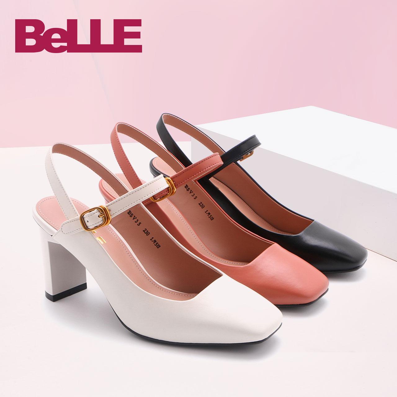 Belle-百丽凉鞋18夏新款商场同款胎牛皮粗高跟女鞋BSV35BH8