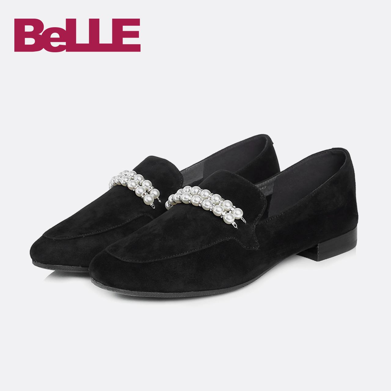Belle-百丽2018春新款商场同款羊绒皮女单鞋乐福鞋BPZB2AM8
